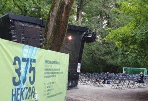 375 Hektar Festival Bühne am Rumfordschlössl